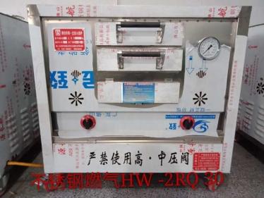HW-BRQ30