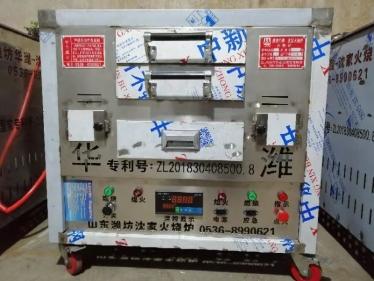 HW-ZRQ30(全自动控温燃气火烧炉)