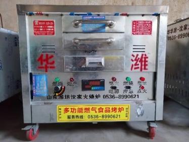 HW-ZRQ36(全自动控温燃气炉)