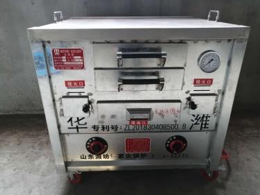 HW-RQ30B电子打火款
