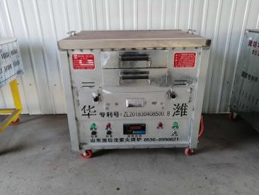 HW-RQ30F全自动控温烤炉