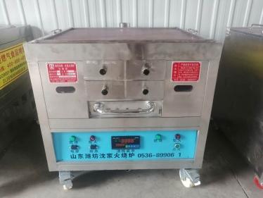 HW-RQ 40A全自动控温烤炉(新款)